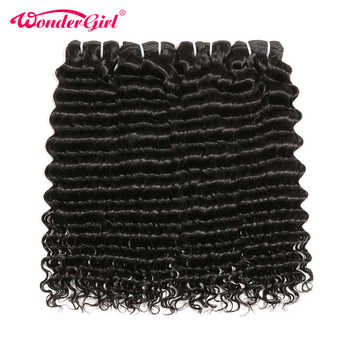 Wonder girl Deep Wave Bundles 100% Human Hair 4 Bundle Deals No Tangle Brazilian Hair Weave Bundles Remy Hair Can Be Dyed - DISCOUNT ITEM  47% OFF All Category