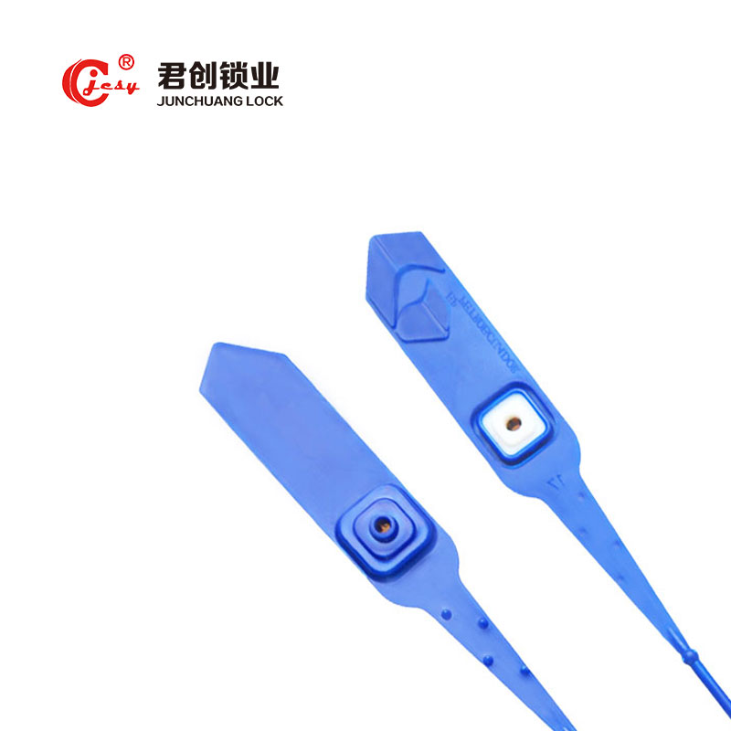 Laser printing electronic plastic seal for shipping container JCPS204