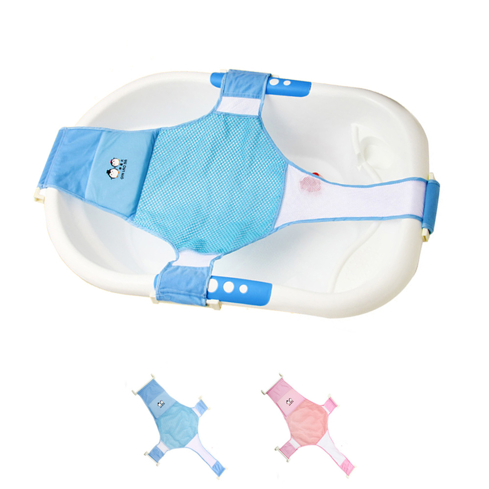 Baby Bath NetTub Foldable Baby Shower Seat Net Bathtub Infant Fun Sunflower Cush