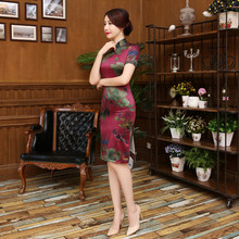 Traditional Chinese Silk Qipao Dress