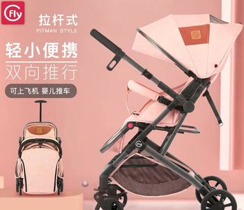 цена Ultra-light Portable Folding Stroller Two-way Can Sit Reclining Four-Wheel Shock Absorber Baby Stroller Reversing Mini Pocket онлайн в 2017 году