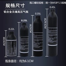 High pressure cylinder 0.25L 0.35L 0.45L gas 30MPa bottle high Airforce Condor  pcp ss
