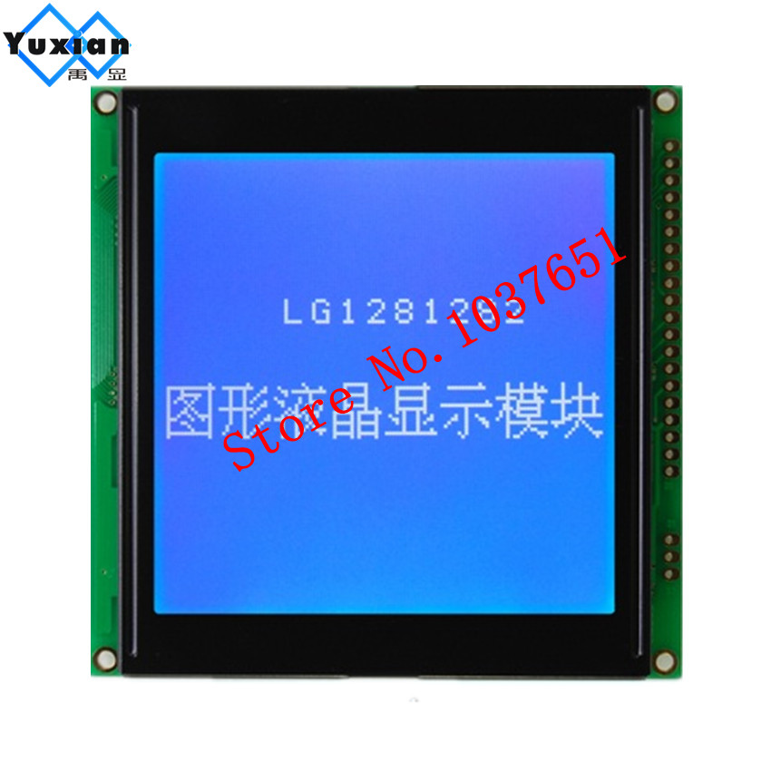 🛒 1pcs 128x128 lcd display compatible with tm128128cd 128