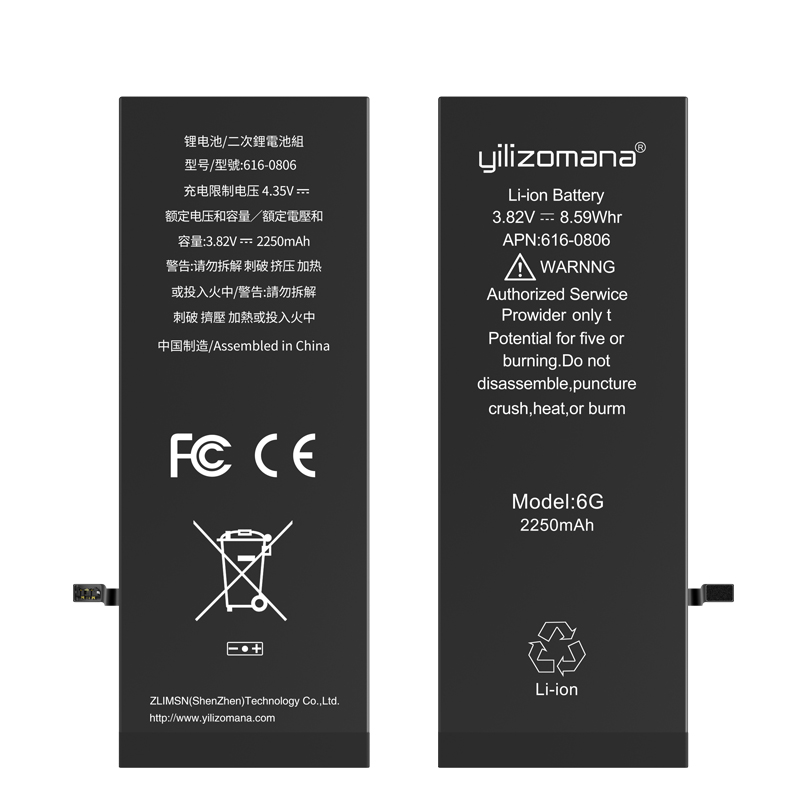 YILIZOMANA Phone Battery High capacity battery For iPhone For iPhone6 6s 6Plus 6sPlus Replacemen Phone Battery 2250mAh 3500mAh in Mobile Phone Batteries from Cellphones Telecommunications