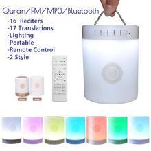 SQ112 Wireless Bluetooth Speaker Colorful LED Light Quran Koran Reciter Muslim Speaker Support MP3 TF Card Radio Remote Control