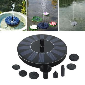 7V fontanna solarna zestaw do podlewania moc pompa solarna basen staw zatapialny wodospad pływający Panel słoneczny fontanna do ogrodu tanie i dobre opinie DCPET Rozłączyć 110 v Baterii Metal