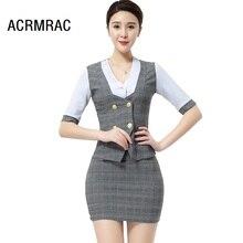 ACRMRAC женские костюмы летние короткие тонкие лоскутные полые с коротким рукавом куртка юбка бизнес OL деловой костюм с юбкой 2317