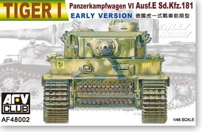 <font><b>1/48</b></font> German Tiger 1 Heavy <font><b>Tank</b></font> (initial Type) AF 48002 image