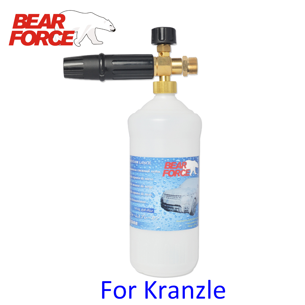 Foam Nozzle Gun / Car Wash Chemicals Detergent Soap Sprayer / Snow Foam Lance/ Foam Generator For Kranzle High Pressure Washer