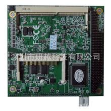 Industrial 104-8531CLDN 104 IPC motherboard IPC board industrial computer motherboards