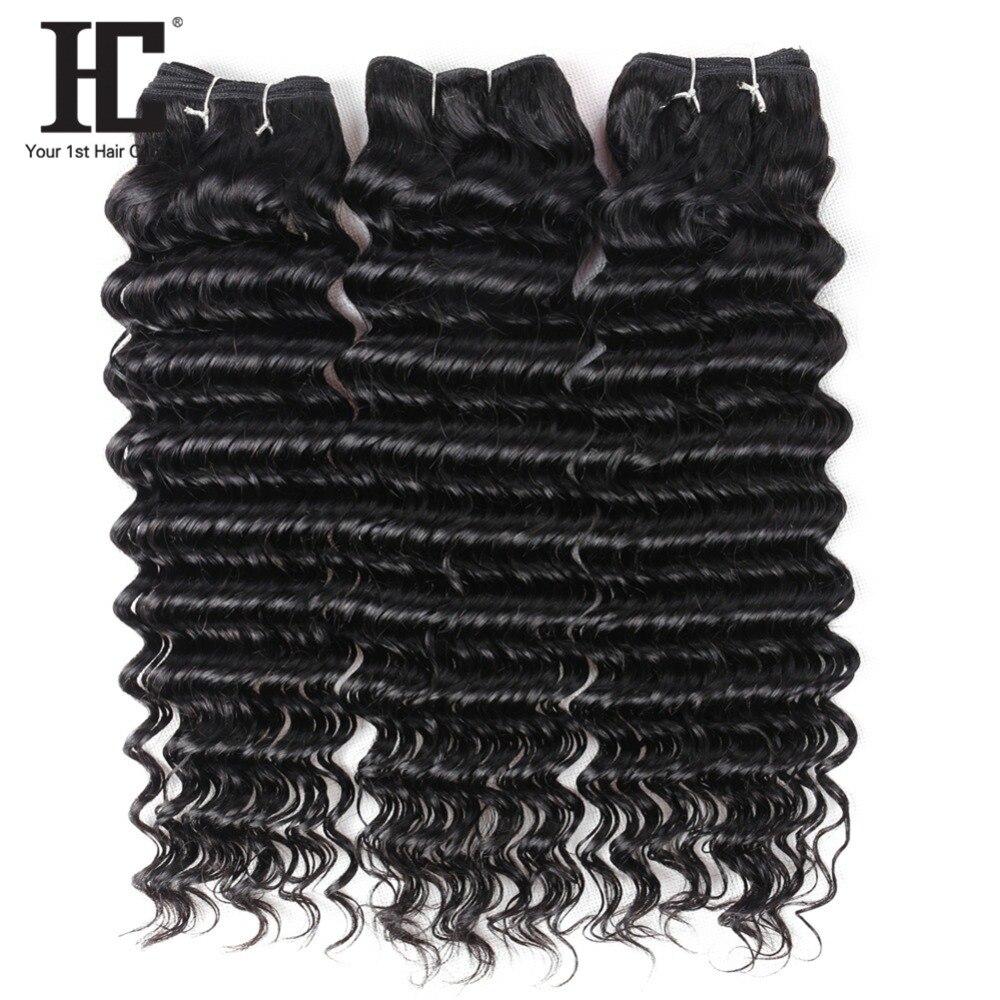 HC Hair Peruvian Deep Wave 3 Bundles 8-28 inch Non Remy Human Hair Bundles Natural Color Peruvian Hair Weave 3 Bundle Deals