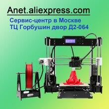 Anet A8 Prusa i3 reprap 3d-drucker Kit/8 GB SD PLA kunststoff als geschenke/expressversand von moskau Russische lager