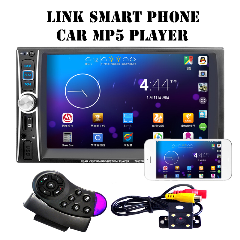 6.6''HD Touch Screen Car Stereo MP4 MP5 Player 2 Din Bluetooth 3.0 In Dash Aux FM Radio USB SD Audio Video Player Remote Control 7inch 2 din hd car radio mp4 player with digital touch screen bluetooth usb tf fm dvr aux input support handsfree car charge gps