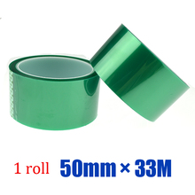 1roll * 50mm * 33M High Tack Green PET film Splicing tape For release paper or liner