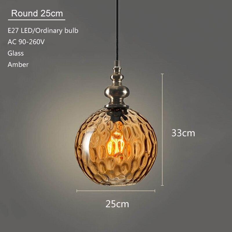 Round 25cm Amber