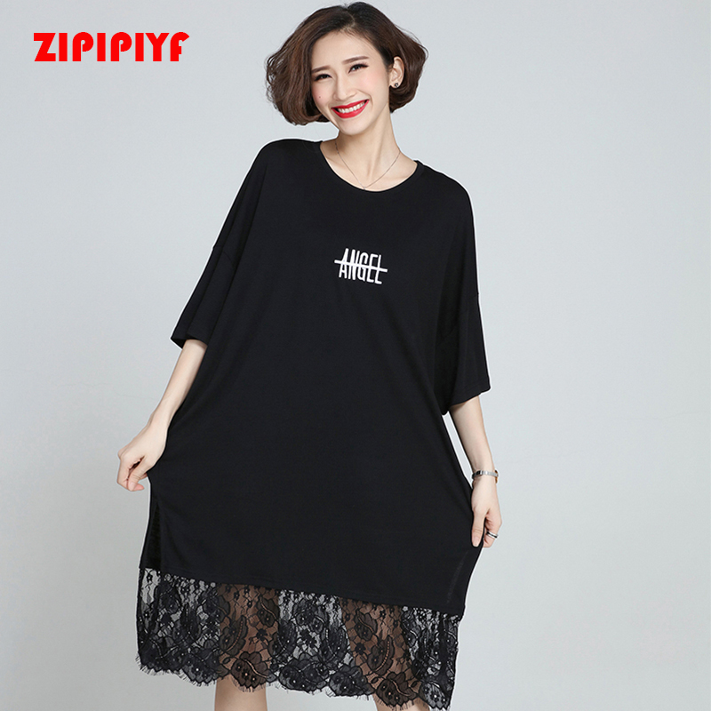 zipipiyf 2017 real pictures with model fashion plus size