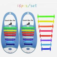 16pcs/lot Lazy Shoelaces Silicone Shoe Lace Sports Shoes Lace Outdoor Solid Sneaker No-Tie Elastic Unisex Shoelaces 8 Size Laces
