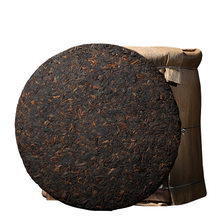 China Menghai Ancient Tree Golden bud Old Ripe pu er tea Cake A++ 357g Chinese Yunnan Meng Hai Cooked puer Tea puerh pu erh tea(China)