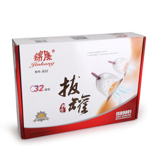 Traditional Chinese Hijima Cupping therapy Vacuum Set 32 Cups with Guasha set
