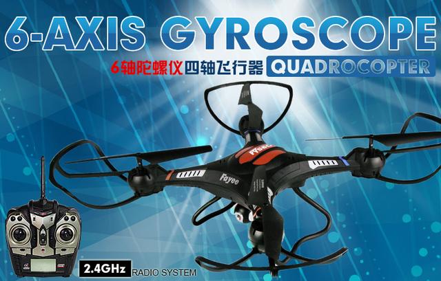 6-Axis zangão HD FY560 RC 5.8G LCD 7.4 V 3D Quadcopter Zangão Helicóptero DO RC de Quatro-rotor da Aeronave com 0.3MP Câmera HD