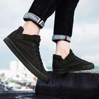 Sneakers Mens Canvas Shoes Fashion Cool Street Sneakers Breathable Men\'s Casual Shoes Male Brand Classic Black White Shoes KA241