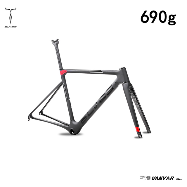 2018 NEW elves VANYAR aero dynamics Lightweight 690g road bike frame ...