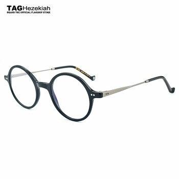 0a7b5757a2 2019 marca de gafas redondas Marco de moda Retro para mujer montura de gafas  montura de hombre gafas de miopía gafas de ordenador