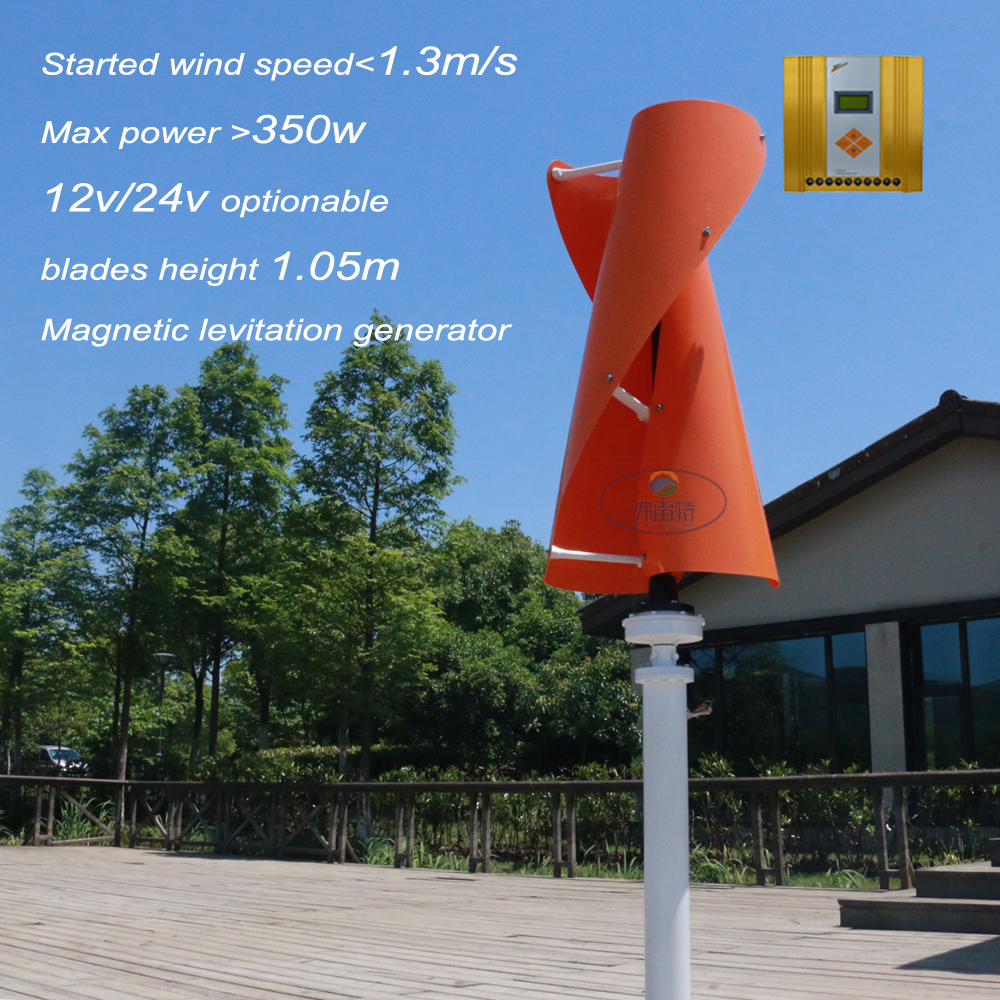 300w 12v/24v vertical axis wind turbine with 12v 24v AUTO wind solar hybrid MPPT controller ,Magnetic levitation motor300w 12v/24v vertical axis wind turbine with 12v 24v AUTO wind solar hybrid MPPT controller ,Magnetic levitation motor