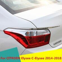 Car Rear Fog Lights Covers Decoration Lamp Frame Trim ABS Chrome Car Styling Exterior For CITROEN Elysee C-Elysee 2014-2018