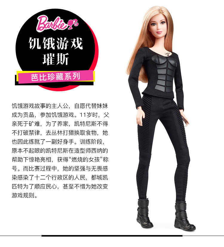 original barbie doll collector