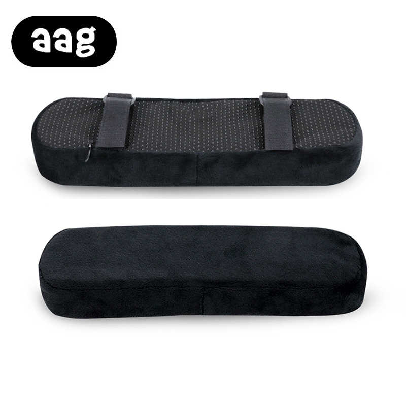 Cojín reposabrazos para silla AAG, cojín apto para reposabrazos con espuma de memoria, cojín apto para apoyabrazos de silla de oficina, almohadillas para sillas, alivio de codos