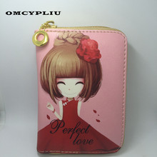 Paragraph doll sweet money lady coin zipper wallets small cartoon short