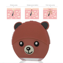 Cartoon Bear Electronic Silicone Facial Cleaning Brush Ultrasonic Beauty Instrument Rechargeable Facial Care Tool 4 Colors P54