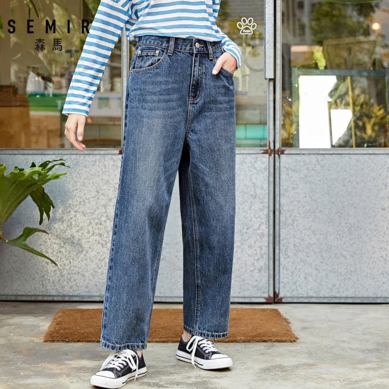 SEMIR Jeans Elegant Pants Women Loose 2019 Autumn New Wide Leg Cotton Korean Cec Pants Wide Leg Tide For Woman