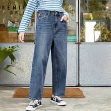 woman loose cotton wide