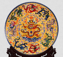 Elaborate Chinese Classical Collectible Decorated Colorful Dragon Plate