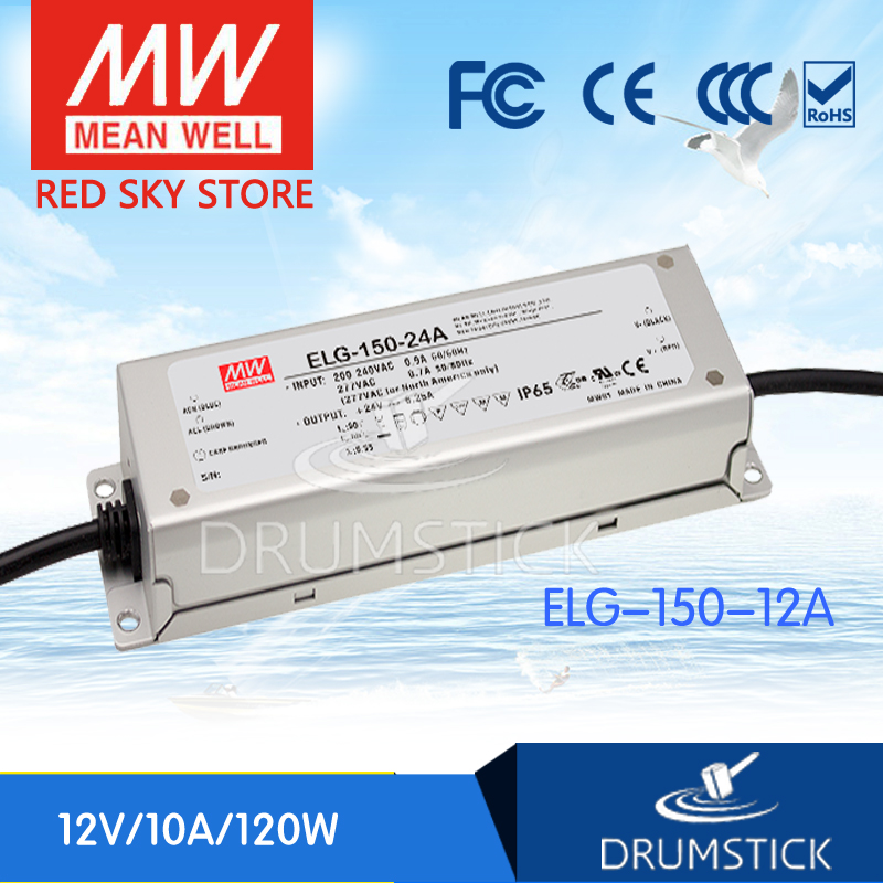(Only 11.11)MEAN WELL ELG-150-12A-3Y (2Pcs) 12V 10A meanwell ELG-150 12V 120W Single Output LED Driver Power Supply A type цена