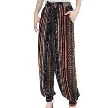 2017 mujeres ropa de la playa elástico cintura elástica bloomers Pantalones  moda chiffon floral impresión Pantalones 5c59141188d2