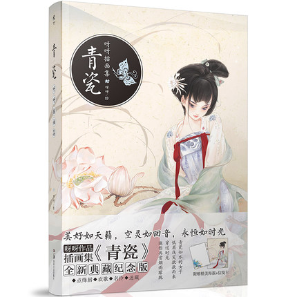 все цены на The ancient Chinese ancient women's clothing picture copy book painting art book онлайн