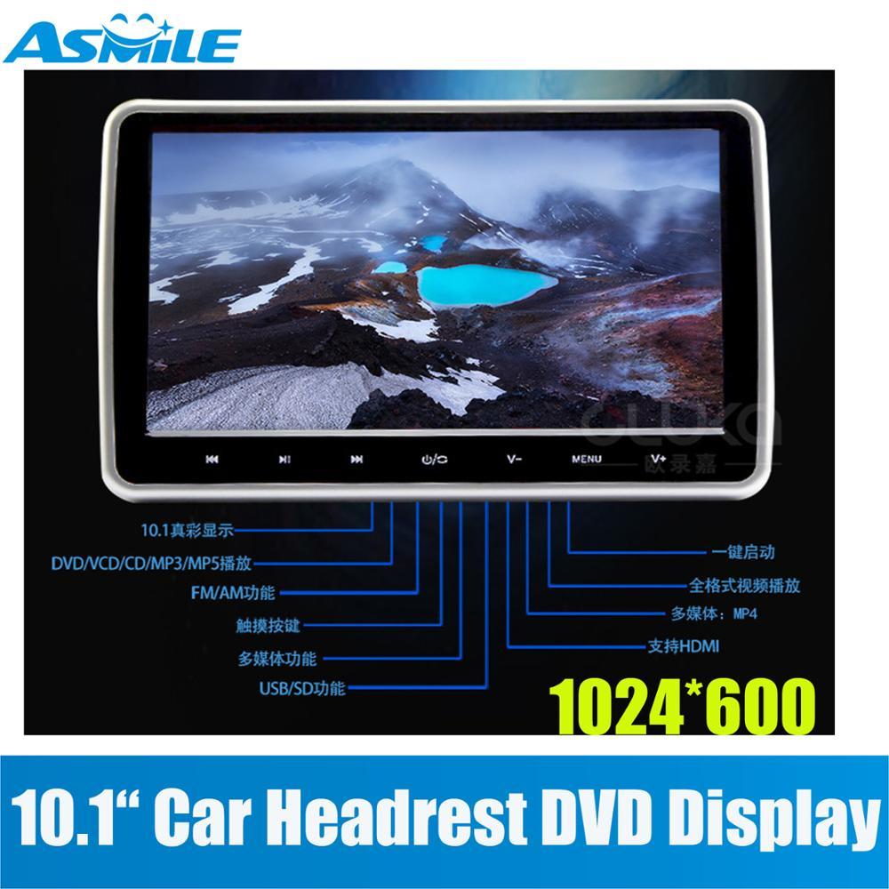 hot sale 10.1 inch car mounted headrest, DVD display, 101DVDhot sale 10.1 inch car mounted headrest, DVD display, 101DVD