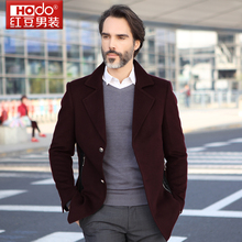 Hodo Long Sleeves Turn-down Collar Chaquetas Rompevientos Hombre Solid Color Long Suit Jacket For Men Men's Wool Coat
