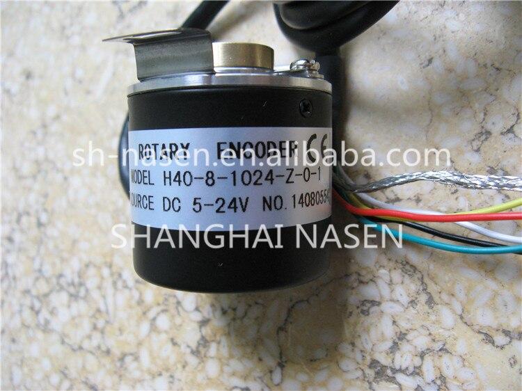 Encodeur rotatif H40-8-1024-Z-0-1