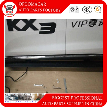 High quality aluminium alloy Automatic scaling Electric pedal side step running board for KX3