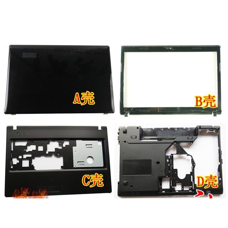 For lenovo  P580 front screen case LCD BACK COVER rear cover