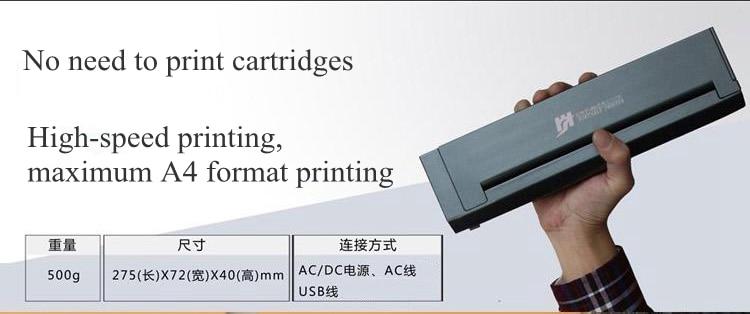 impressora térmica interface usb tattoomachine