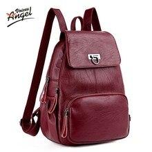 Женские рюкзаки натуральная кожа школьников сумки для девочек-подростков небольшие рюкзаки Женская дорожная сумка Mochila Bolsas femininas