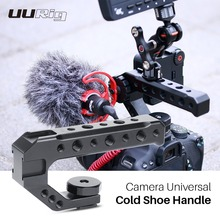 UURig R005 appareil photo universel chaussure froide poignée supérieure poignée plate forme moniteur externe Microphone lumière de remplissage pour Nikon Canon Sony DSLR