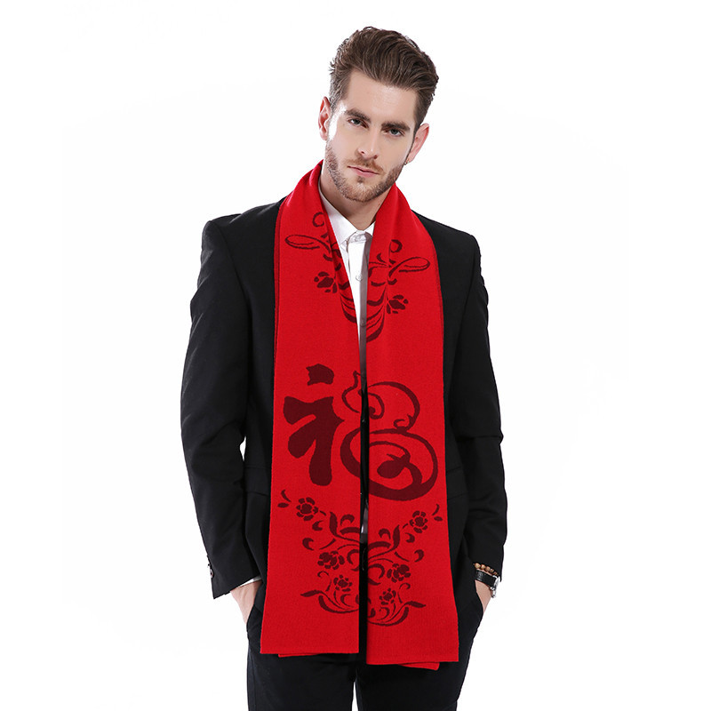 Dahongfu scarf for men and women in autumn and winter of 2018,Priority Choice of Gifts for Annual Meeting Ethnic style
