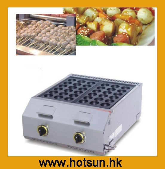 Commercial Use Non-stick  LPG Gas Japanese Takoyaki Octopus Fish Ball Iron Maker Baker Machine free shipping commercial non stick 110v 220velectric 16pcs 4cm japan octopus ball takoyaki grill baker maker machine