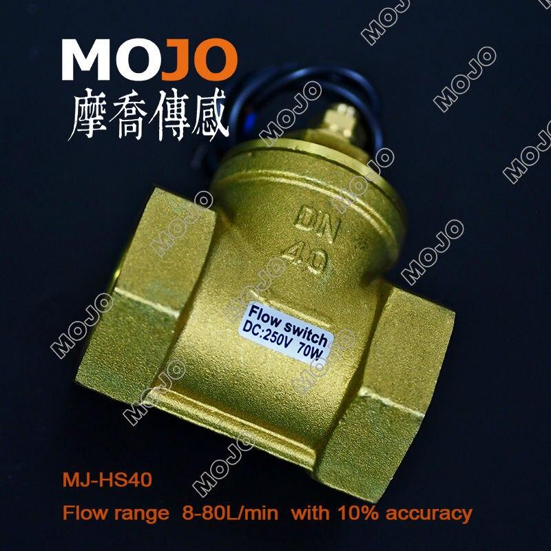 все цены на free shipping ! MJ-HS40 G11/2'' Piston-type flow switch Brass material 84*55*113 water level switch